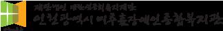 운영법인 1 페이지